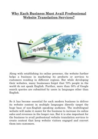 Why Each Business Must Avail Professional Website Translation Services