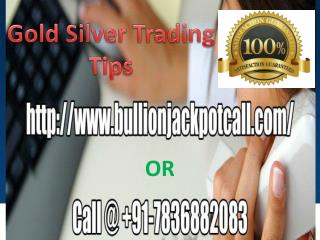 MCX Commodity Gold Silver Tips Free Trial