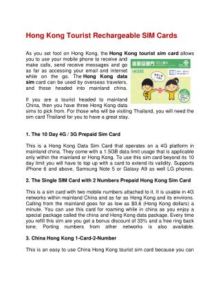 Rechargeable Hong Kong Tourist SIM Card