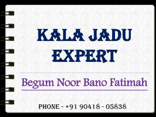 Kala Jadu expert