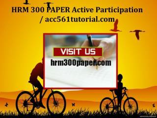 HRM 300 PAPER Active Participation /hrm300paper.com