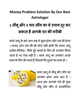 Money Problem Solution By Our Best Astrologer