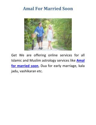 Amal For Married Soon