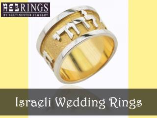Israeli wedding rings