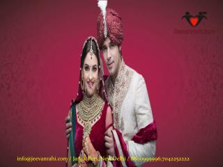 jeevanrahi - No.1 Kannada matrimony sites in india
