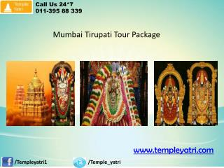 Mumbai Tirupati Tour Package