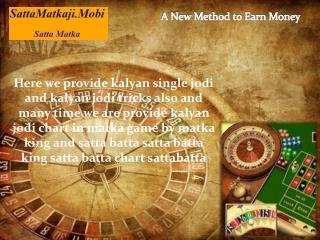 Best Satta Matka  online