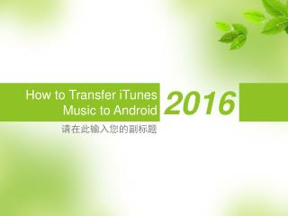 How to Transfer iTunes Music to Android