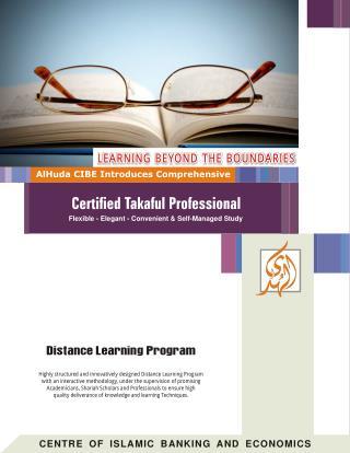 AlHuda CIBE-Certified Takaful Professional