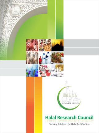 AlHuda CIBE-Halal Research Council