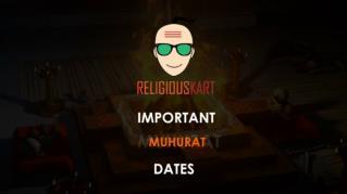 Shubh Muhurat Dates for 2017.mp4
