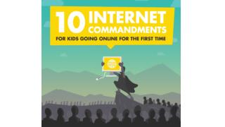 10 Internet Commandments for Kids Going Online
