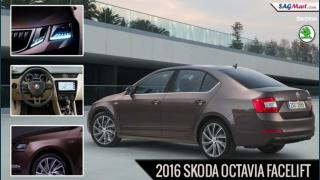 Skoda Octavia specification 2016-17