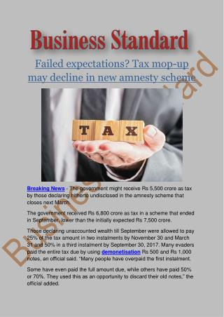 Failed expectations? Tax mop-up may decline in new amnesty scheme