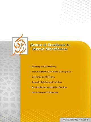 Alhuda CIBE- Centre of Excellence in Islamic Microfinance