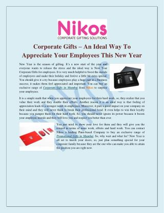 Corporate Gifts–An Ideal Way To Appreciate Your Employees This New Year