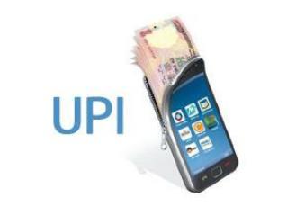 Upi- Towards cashless economy