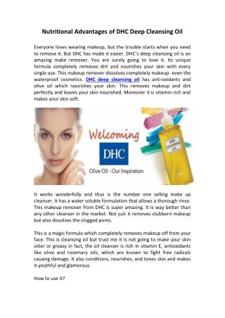 Nutritional Advantages Of DHC Deep Cleansing Oil