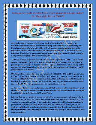 Online Book Store Allahabad