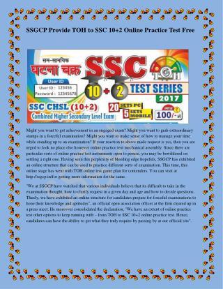 SSC 10 2 Online Practice Test