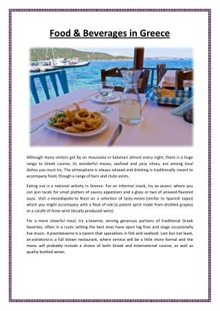 Food & Beverages in Greece
