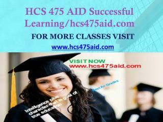 HCS 475 AID Successful Learning/hcs475aid.com