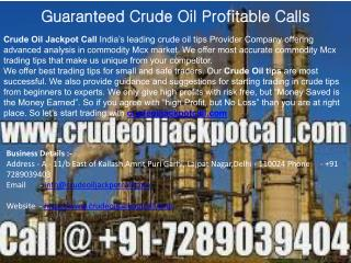 Intraday Crude Oil Calls