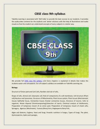 Cbse class 9 syllabus - Latest syllabus according to CBSE Board India