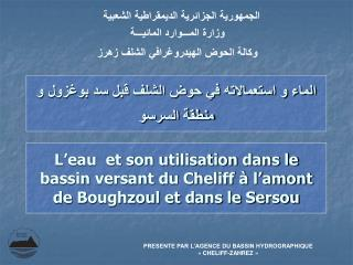 L eau  et son utilisation dans le bassin versant du Cheliff   l amont de Boughzoul et dans le Sersou