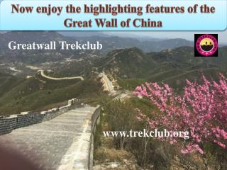 Now enjoy the highlighting features of the Great Wall of China