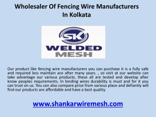 Wholesaler of fencing wire manufacturers in Kolkata