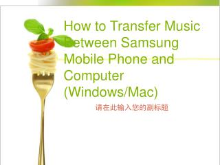 How to Transfer Music Between Samsung Mobile Phone and Computer (Windows/Mac)