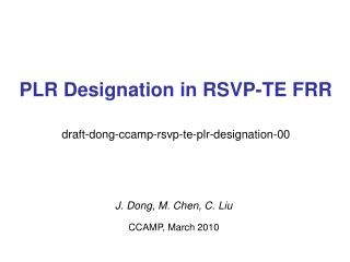 PLR Designation in RSVP-TE FRR