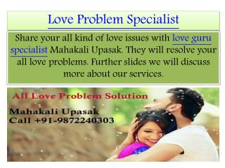Black Magic Specialist Mahakali Upasak