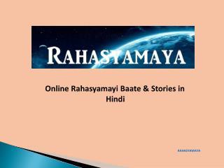 Online Rahasyamayi Baate and Stories in Hindi