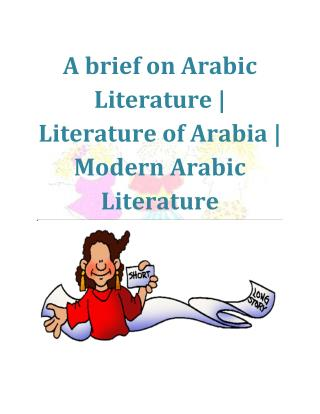 A brief on Arabic Literature | Literature of Arabia | Modern Arabic Literature