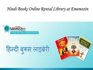 Hindi Books Online Rental Library at Ememozin