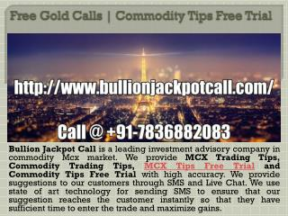 100% Sure Mcx Tips | Commodity Tips Free Trial