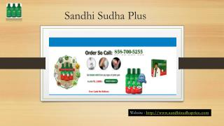 Sandhi Sudha Plus - One Solution to get relief from difficult joints pain