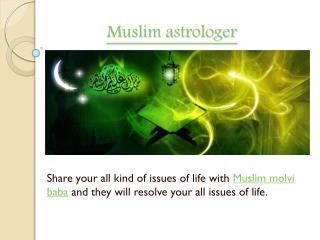 Qurani wazifa for rizq