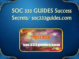 SOC 333 GUIDES Success Secrets/ soc333guides.com