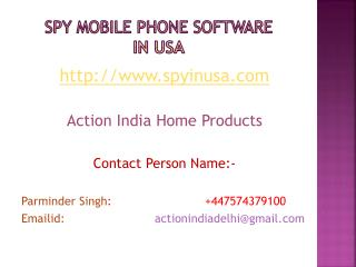 Spy Mobile Phone Software in USA