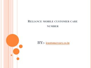 Reliance mobile customer care number