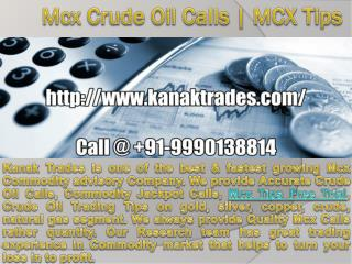 Mcx Crude oil Tips | Mcx Tips