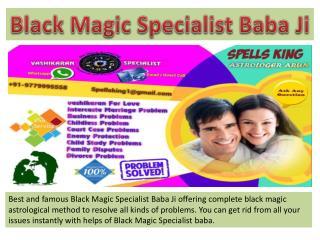 Black magic specialist baba ji