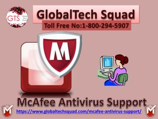 How to free download McAfee Antivirus Full version 2017
