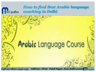 Arabic language  classroom coaching in delhi