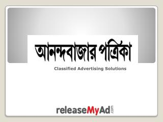 Book classified ads in Anandabazar Patrika online