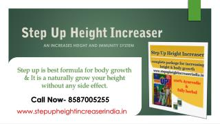 Step Up Height Increaser - A solution for short height people