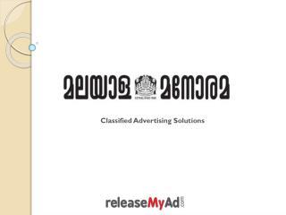 Malayala Manorama Classified Advertisement Online Booking.